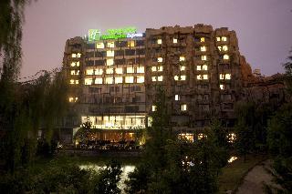 Holiday Inn Express Minzuyuan - Generell
