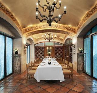 The St. Regis Beijing - Restaurant