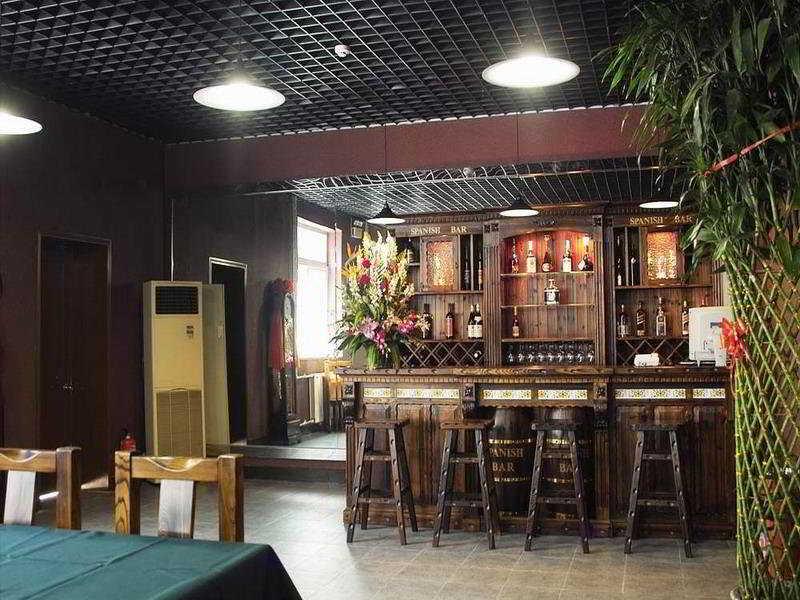 Super 8 Guomao - Bar