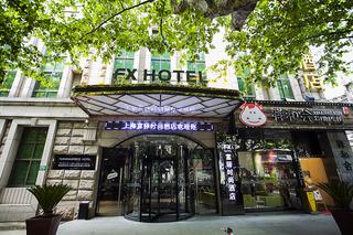 FX Hotel Xujiahui - Generell