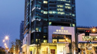 The Eton Hotel Shanghai, Pudong Avenue, Pudong District,535
