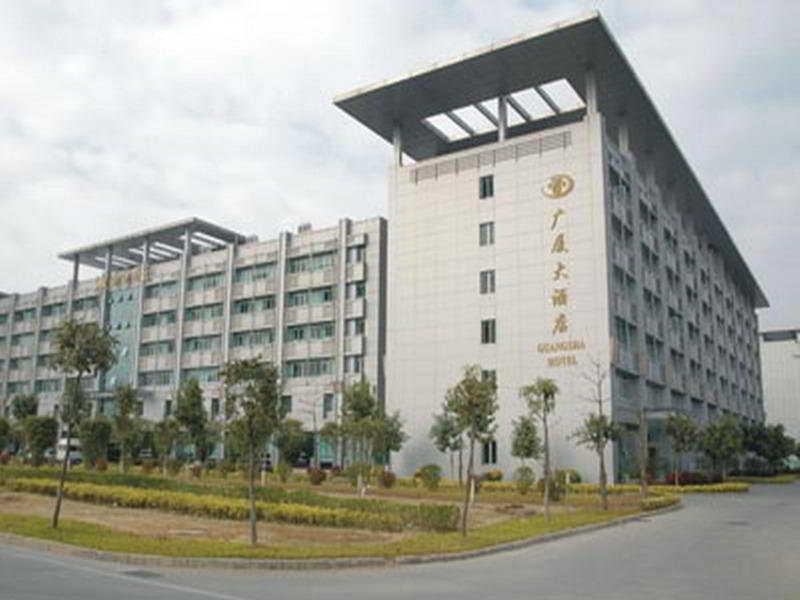 Guang Sha, Baiyun Intl Airport Konggang…