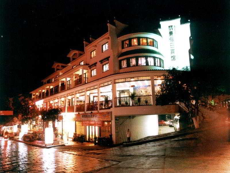 Regency Holiday Yangshuo, 117 Yangshuo West Street,