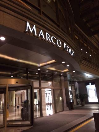 Marco Polo Wuhan, 159 Yanjiang Avenue,