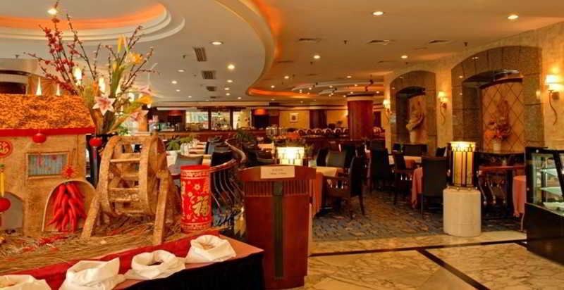 Guilin Plaza - Restaurant