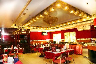 Zain International - Restaurant