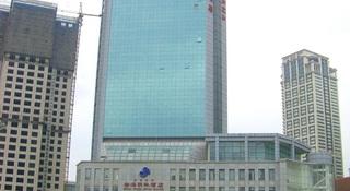 Bohai Pearl, 8 Victory Square, Zhongsdhan…