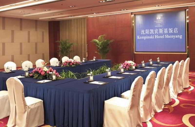 Kempinski Hotel Shenyang - Konferenz