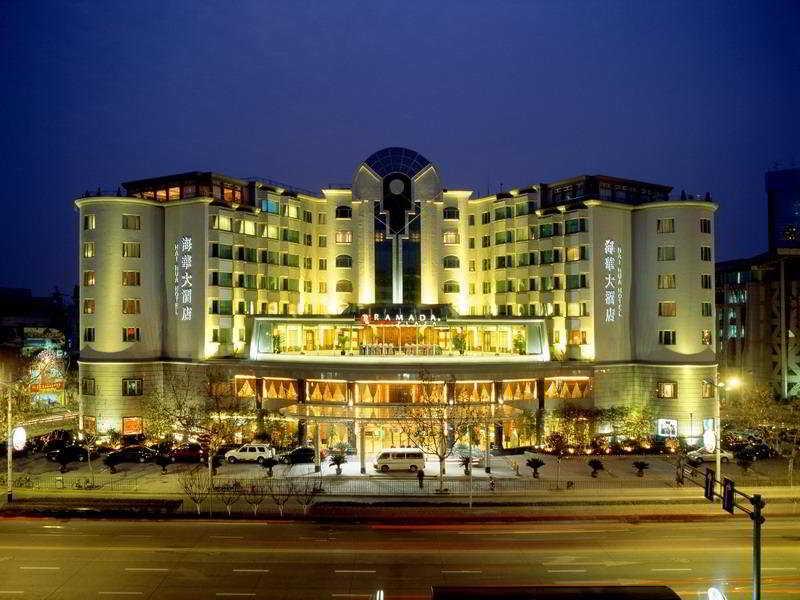 Haihua Hotel Hangzhou - Generell