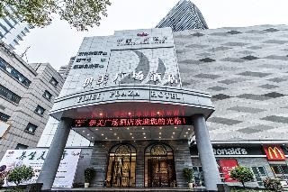 Yimei Plaza, 128 Middle Chengzhong Road,