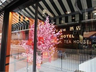 Bridal Tea House Hung…, Winslow Street, Hung Hom,…