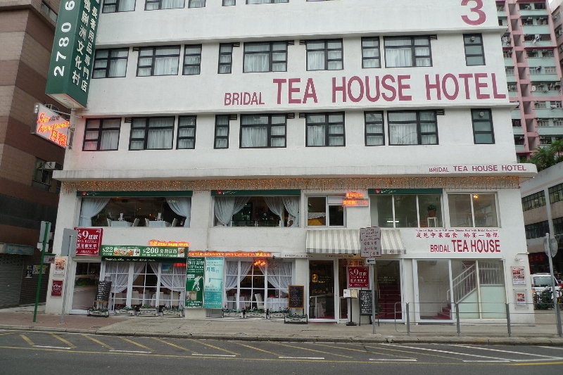 Bridal Tea House Tai…, Nº. 8 Anchor Street, Kowloon,8