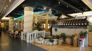 InterContinental Qingdao - Restaurant