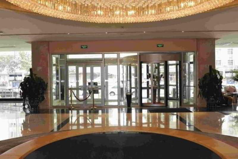 Holiday Inn Express Tianjin - Diele