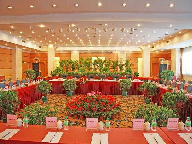 Yunnan Economic Trade - Konferenz