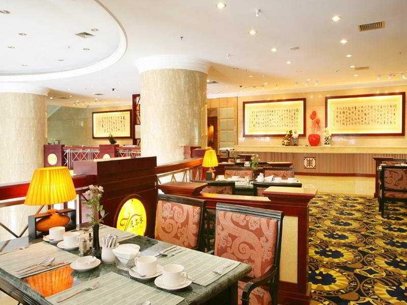 Yunnan Economic Trade - Restaurant