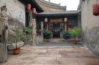 Yi de Pingyao, 16 Shaxiang Street,