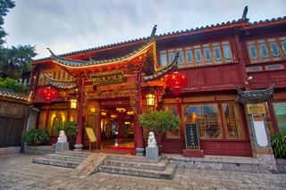 Wang Fu, 9 Yiguxiang Nanmen Street,…