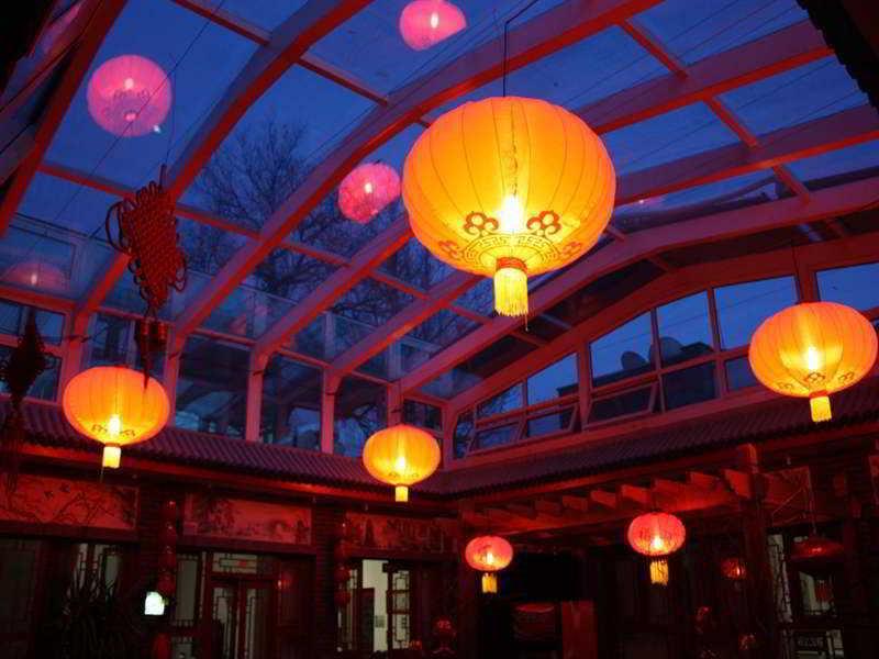 Tiananmen Best Year Courtyard Hotel - Generell