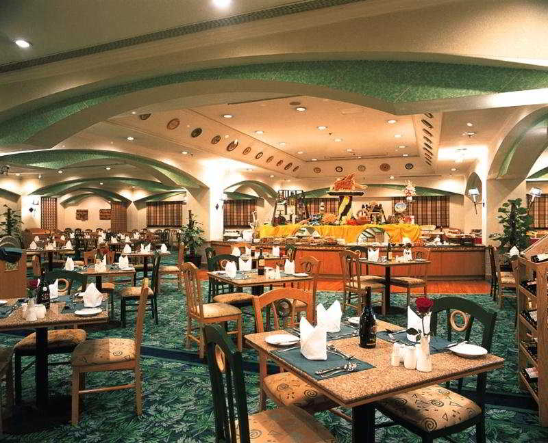 Gloria Plaza - Restaurant