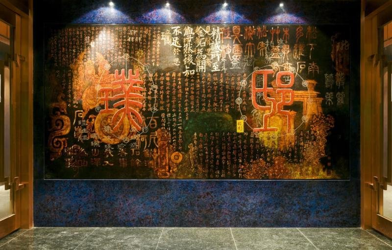 Pudi Boutique Hotel Fuxing Park Shanghai Xintiandi - Diele