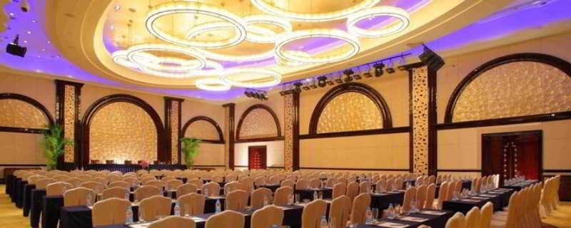 New Century Grand Hotel Beijing - Konferenz