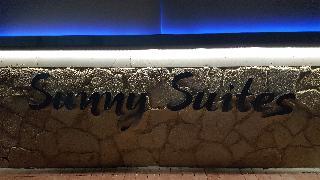 Sunny Suites