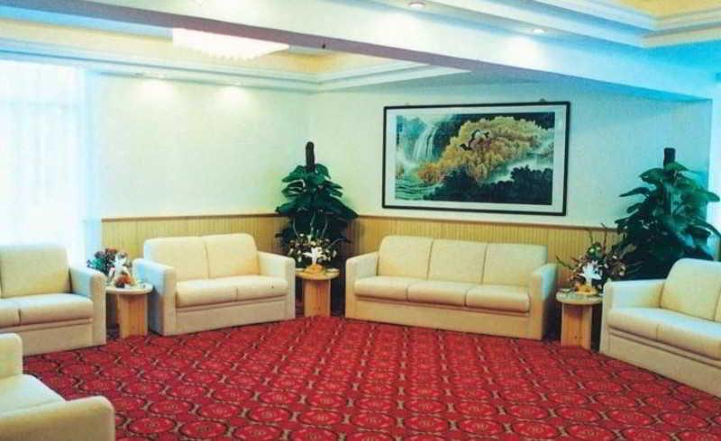 Golden Lustre Shenzhen - Konferenz