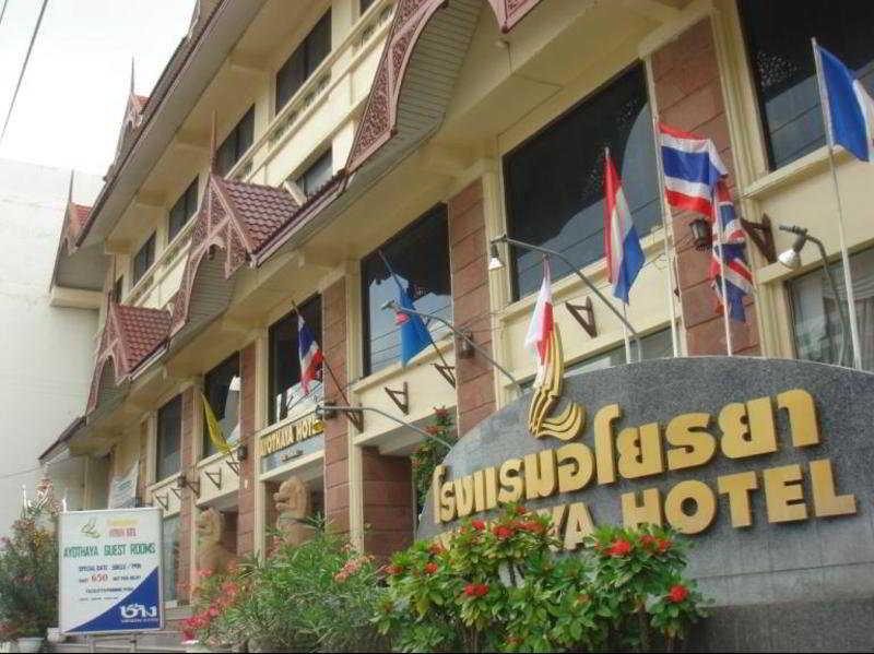Ayothaya, 12 Moo 4, Naresuan Road,…