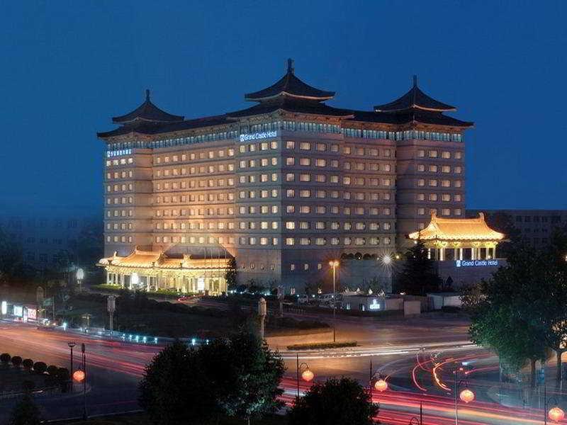 Grand Park Xian, 12 Xi Duan, South Huancheng…