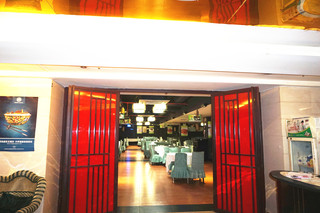 City Hotel - Restaurant
