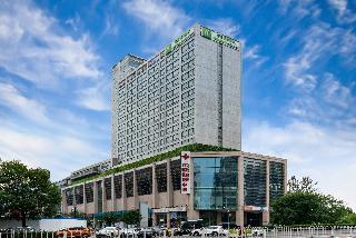 Holiday Inn Express Beijing Wangjing - Generell