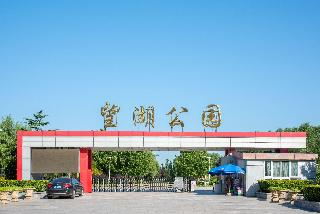 Holiday Inn Express Beijing Huacai - Generell