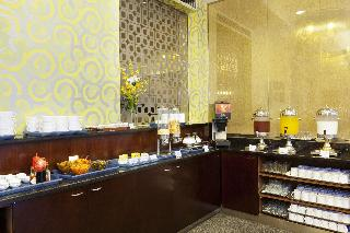 Holiday Inn Express Putuo Shanghai - Restaurant