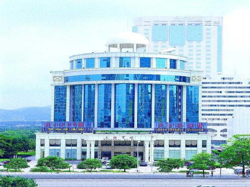 Shenzhen Shanghai Hotel, 3032 Shennan Zhong Road,