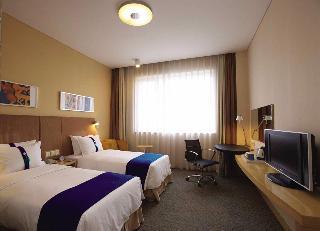 Holiday Inn Tianjin Riverside - Generell