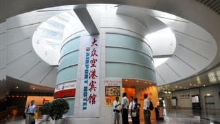 Dazhong Airport Hotel…, Yingbin Avenue, Pudong Airport,6001