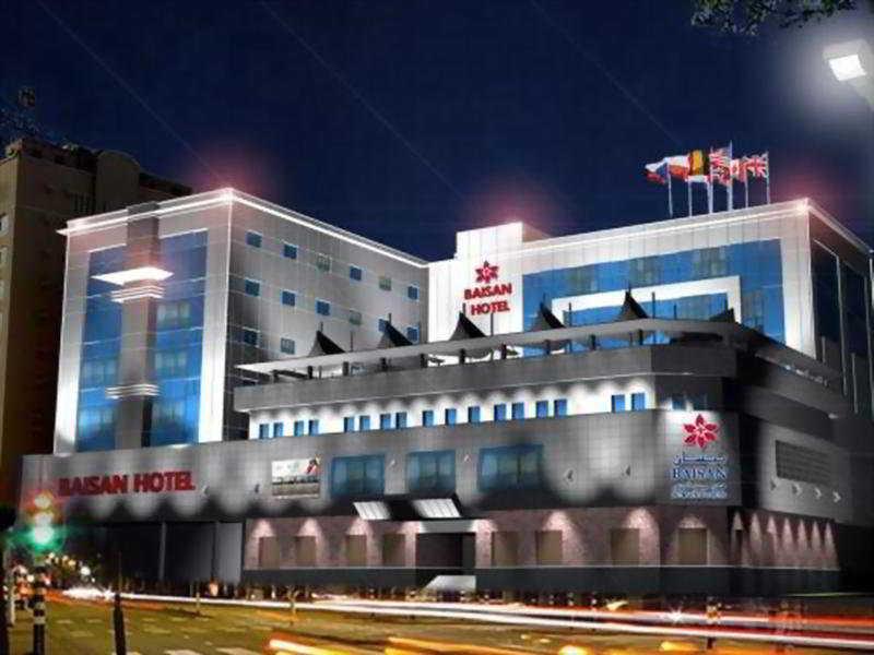 Ramee Baisan Hotel Bahrain - Generell