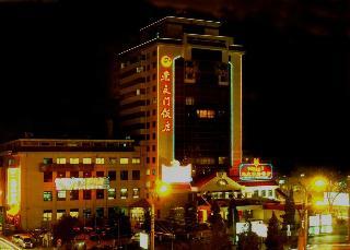 Chong Wen Men Hotel, 2 Chongwenmen West Street,…