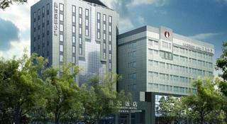 A C Art Museum Hotel, 26 Dong Zhi Men Wai Da Jie…