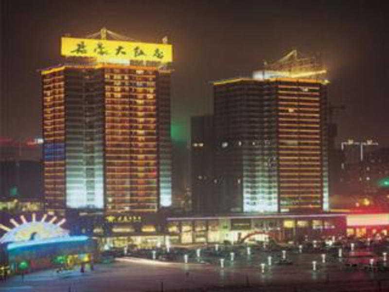 Kingworld, 9 Jinyuan Road, Jiangbei…