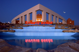 Titanic Beach & SPA, Hurghada Safaga Road,