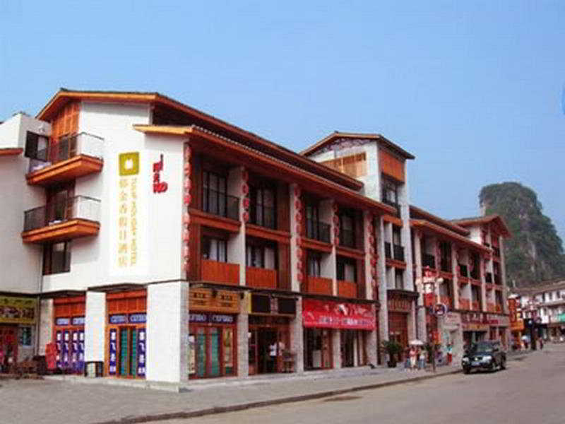 Leisure Inn Yangshuo, 17 Diecui Road,