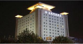 HNA Hotel Downtown Xian, 258 Dongxin Street, Xincheng…