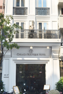 Church Boutique Hotel…, 35-37 Hang Trong Str., Hoan…