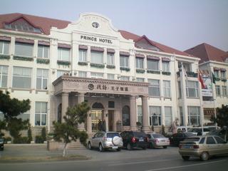 Zhan Qiao Prince, 31 Taiping Road,