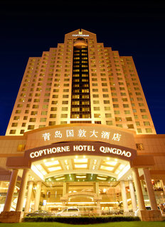 The Equatorial Qingdao, Xiang Gang Road Middle,28
