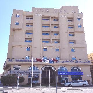 Al Nakheel - Generell