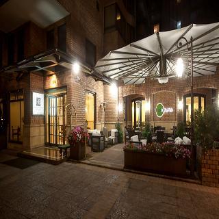 Plaza El Bosque San Sebastian - Restaurant