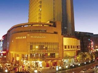 Wuxi Jin Jiang Hotel, 218 Zhongshan Road,